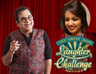 Laughter Challenge Comedy Show | Brahmanandam|Tejaswi Madivada – E14 – 18th Nov