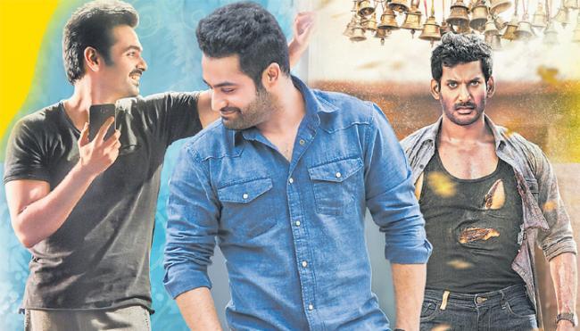 Trade: Good Start For Dussera Films, Aravindha Picks Up