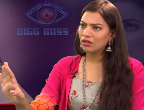 #BigBoss2: Geetha Madhuri Cries Foul Now!!