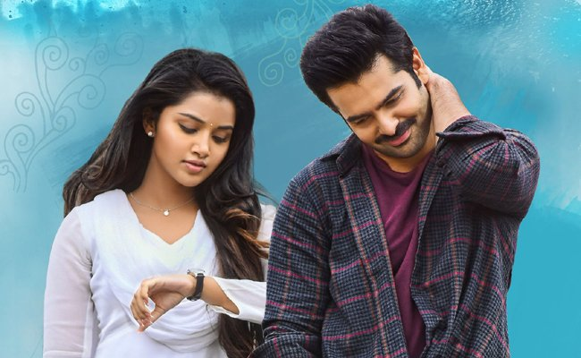 Hello Guru Prema Kosame : Movie Review