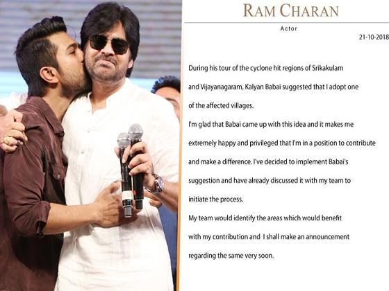 Ram Charan To Adopt A Village