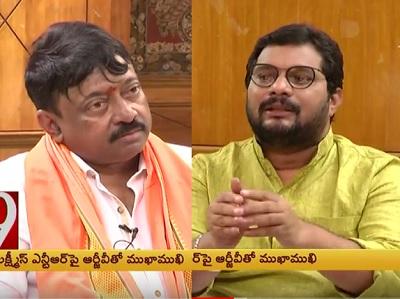 RGV on 'Lakshmi's NTR' : Mukha Mukhi with Jaffar