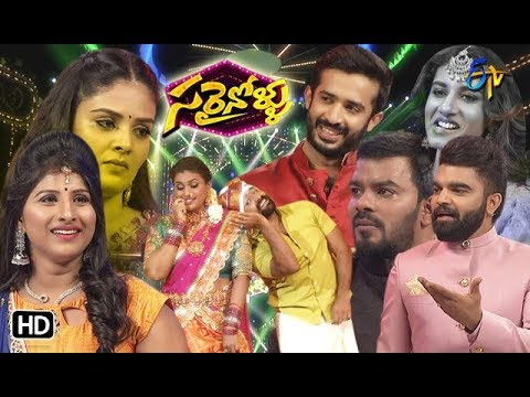 Sarrainollu |  Dasara Special Event | 18th October 2018 | Full Episode