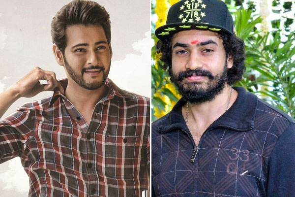 Will Mahesh's Family See Another Star?