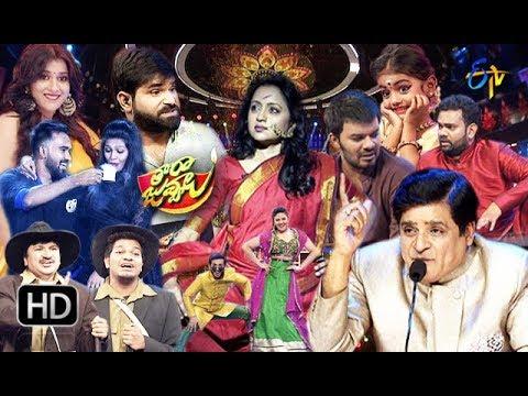 Tarajuvvalu    Diwali Special Event