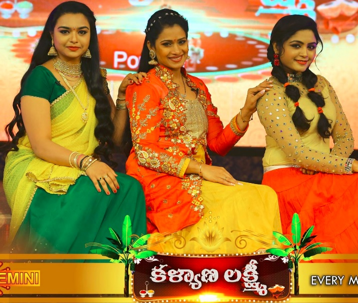 Kalyana Lakshimi Show –  10th Dec