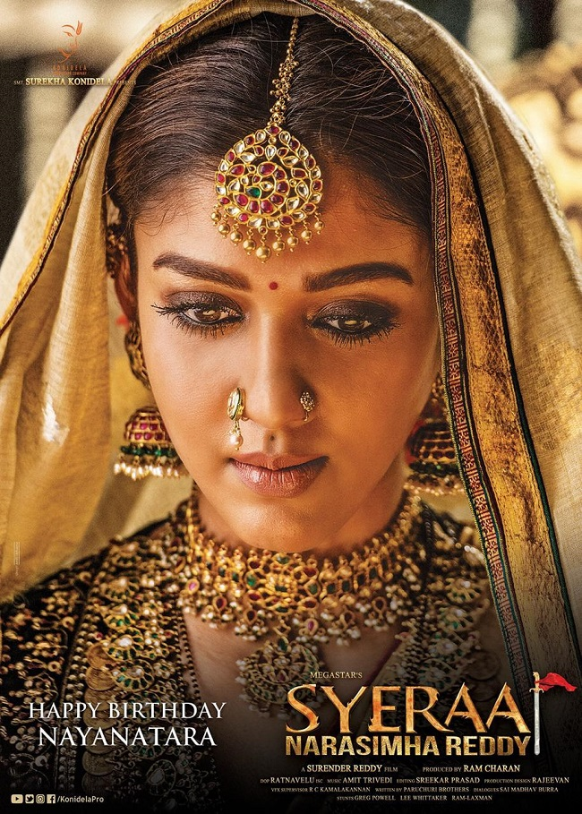 Uyyalawada's Wife Nayanatara First Look !