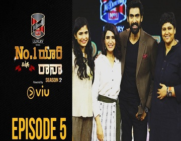No.1 Yaari with Rana – Season 2 – with Samantha and Chinmae