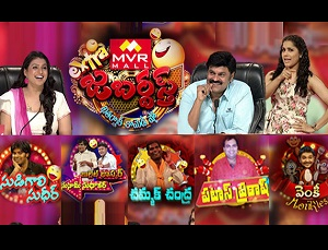 Extra Jabardasth Comedy Show –  16th Aug