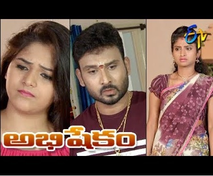 Abhishekam Daily Serial – E3127-19th Jan