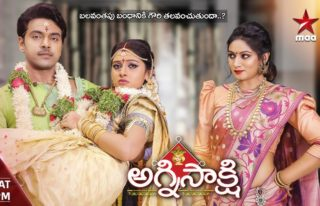 Agni Sakshi Daily Serial – E585 – 21st Oct