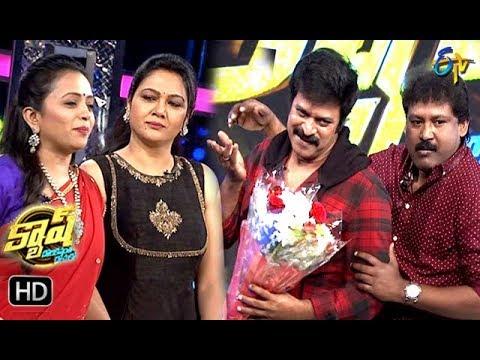 Suma Cash Game Show -8th Dec with Naresh,Hema,Prabhas Senu,Bhrmaji