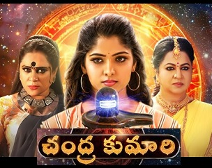 Chandrakumari Daily Serial – E41 – 18th Feb