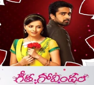 Geetha Govindam – E89 – 18th Feb