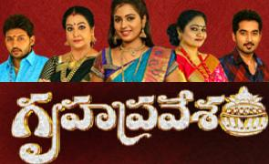 Gruhapravesam Daily Serial – E221- 15th Feb