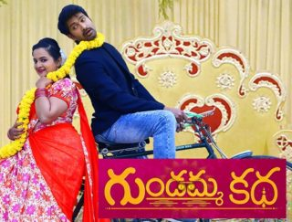 Gundamma Katha Daily Serial – E378 – 21stAug