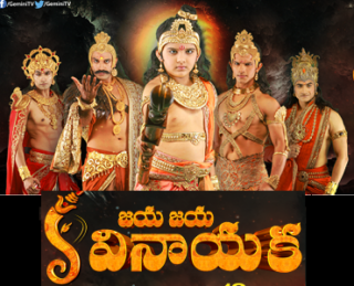 Jaya Jaya Vinayaka Serial – E315 – 17th Apr