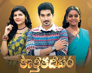 Karthika Deepam Daily Serial – E600 – 17th Sep