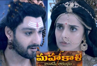 Mahakaali Daily Serial – E205 – 10th May
