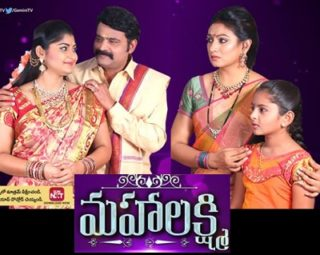 Mahalakshmi Daily Serial – E172 – 25th March