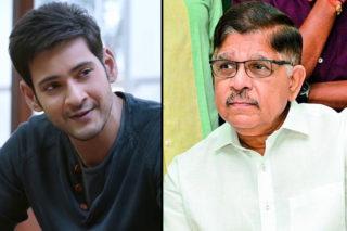 Geetha Arts Setting Mahesh & Sandeep Combo!