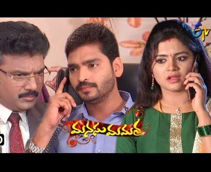 Manasu Mamatha Daily Serial – E2619- 17th Jun