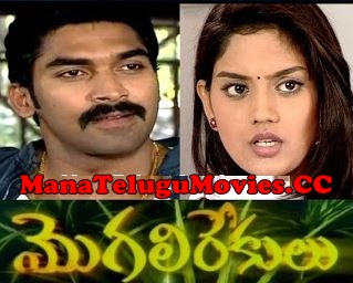 Mogali Rekulu Telugu Serial – E1045 – 24th Jan