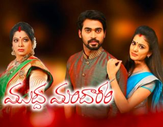 Mudda Mandaram Serial – E1522 – 16th Oct