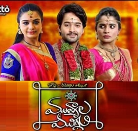 Muthyala Muggu Daily Serial-E 875 – 19th Jul