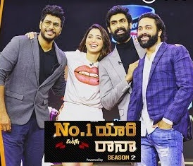 No.1 Yaari with Rana – Season 2 – 9th Dec with Tamannah, Navdeep & Sundeep Kishan