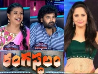 Rangasthalam – Celebrities Dance Show – 25th May