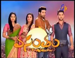 Vasantham Daily Serial – E1110 -18th April