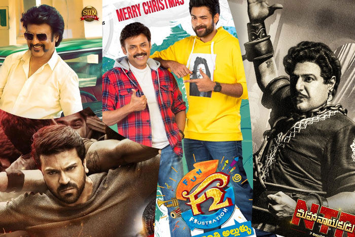 Big Dissapointment For Mega And Nandamuri Fans!