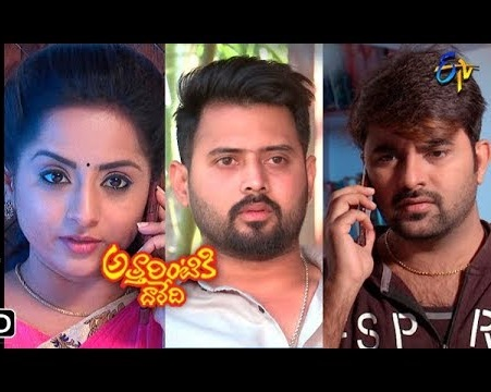 Attarintiki Daredi Daily Serial – E1489-23rd Aug