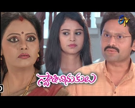Swathi Chinukulu Daily Serial – E2064 –  11th July