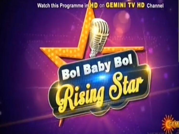 Bol Baby Bol Rising Star Show –  New Season – Manu, Sunitha, Koti, Renina – 8th Feb