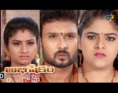 Abhishekam Daily Serial – E3177 – 19th Mar