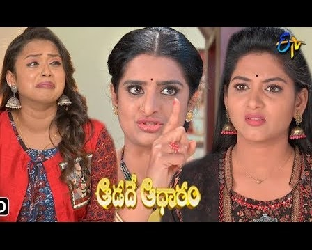 Aadade Aadharam Daily Serial – E3015- 20th Mar
