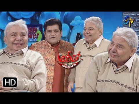Alitho Saradagaa – 21st Jan With Devadas Kanakala