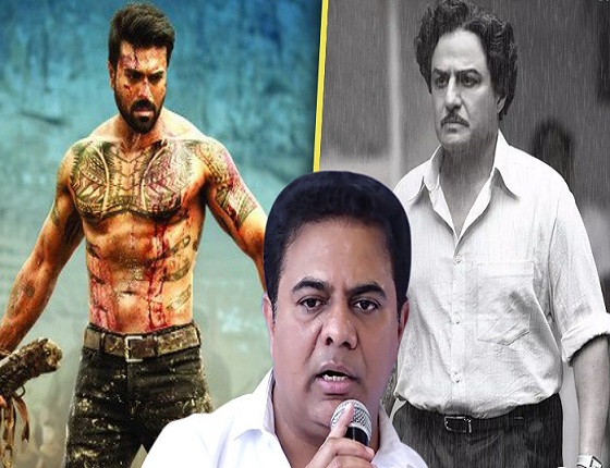 Will KTR Allow NTR, VVR Benefit shows?