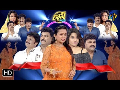 Suma Cash Game Show – 19th Jan With Bhargav, Chaitu, Hemanth, Shashi