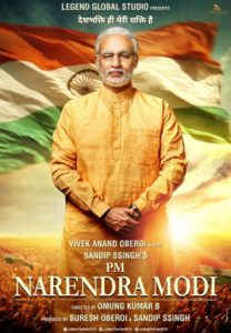 Vivek Oberoi's first look in and as Narendra Modi