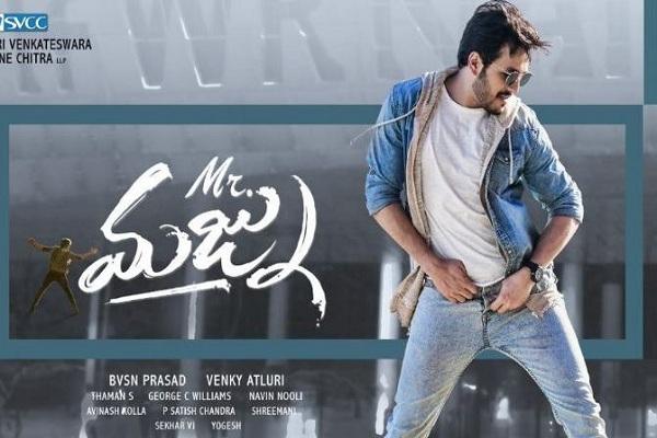 'Mr Majnu' Movie Review
