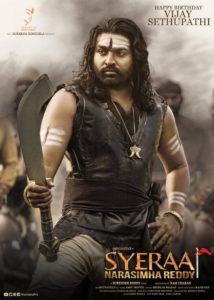 #SyeRaa FL: Vijay Sethupathi As Raaja Paandi