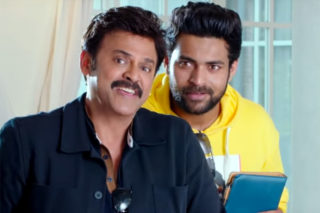 Breakless Band From Venky And Varun