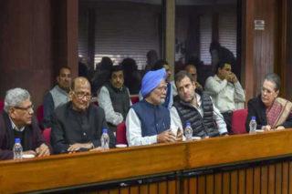 Don't Politicise Armed Forces' Sacrifice: 21 Parties Blast BJP