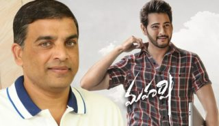 Dil Raju Confirms: No Change In Maharshi's Arrival