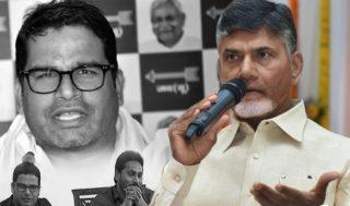 Don't make AP another Bihar: Naidu To PK