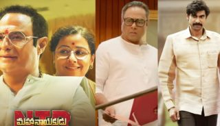 #NTRBiopic: Those Three Outshined Everyone