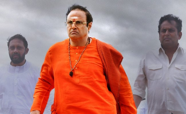 An All-time Low – Nandamuri Fans in Shock !